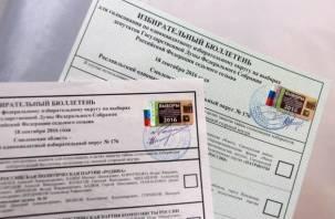 «Ей дали указание, чтобы за «Единую Россию» было 50% голосов»