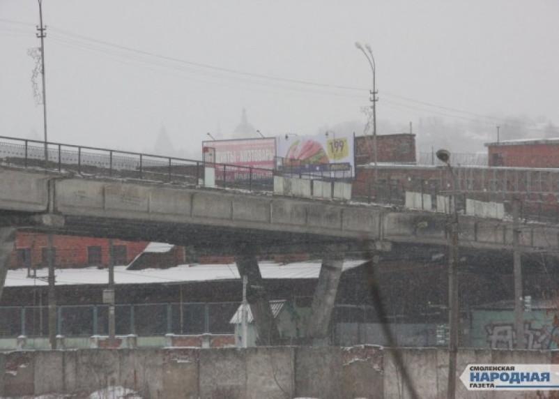 В Смоленске Беляевский путепровод закроют на ремонт