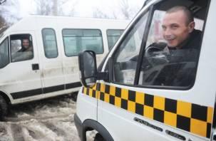 В Смоленске проверят квалификацию маршрутчиков