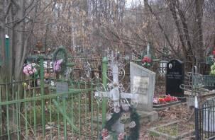 За неуплату алиментов смолянина отправили на кладбище