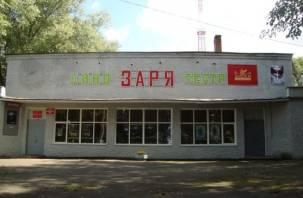 В Духовщине отремонтируют кинотеатр за счет Фонда кино
