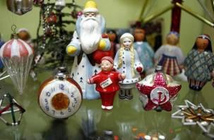 Смолян приглашают на новогодний праздник в музей-заповедник