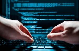 Иностранные спецслужбы готовят кибератаки на российские банки