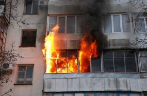 В Угре при пожаре в квартире погиб мужчина
