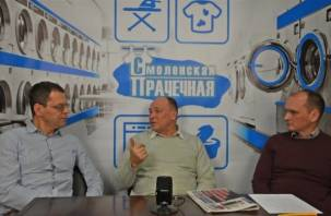 Смоленская прачечная «отстирала» заседание областной Думы