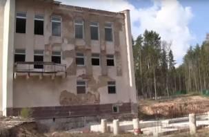В Смоленской области выставили на продажу губернаторскую резиденцию