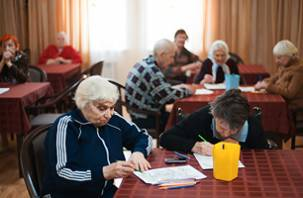 В Смоленске построят частный Дом престарелых. Подробности