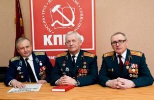 Смоленские коммунисты раскололись от любви к губернатору