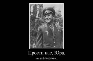 У Смоленской области отобрали титул родины космонавтики