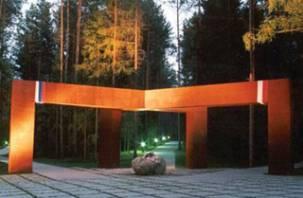 Мемориал в Катыни под Смоленском будет реконструирован
