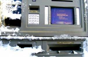 В Смоленске оттаяли «замороженные» деньги