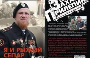 Вышла книга известного военного корреспондента из Смоленска