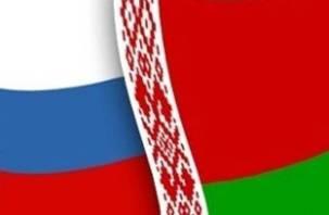 В Смоленске начался новый молодежный российско-белорусский проект