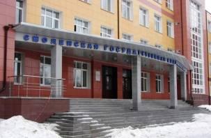 Арбитражный суд Центрального округа поддержал Смоленский медуниверситет
