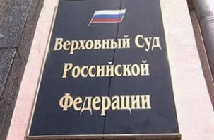 Суд против ИКЕА в Смоленской области проходил незаконно