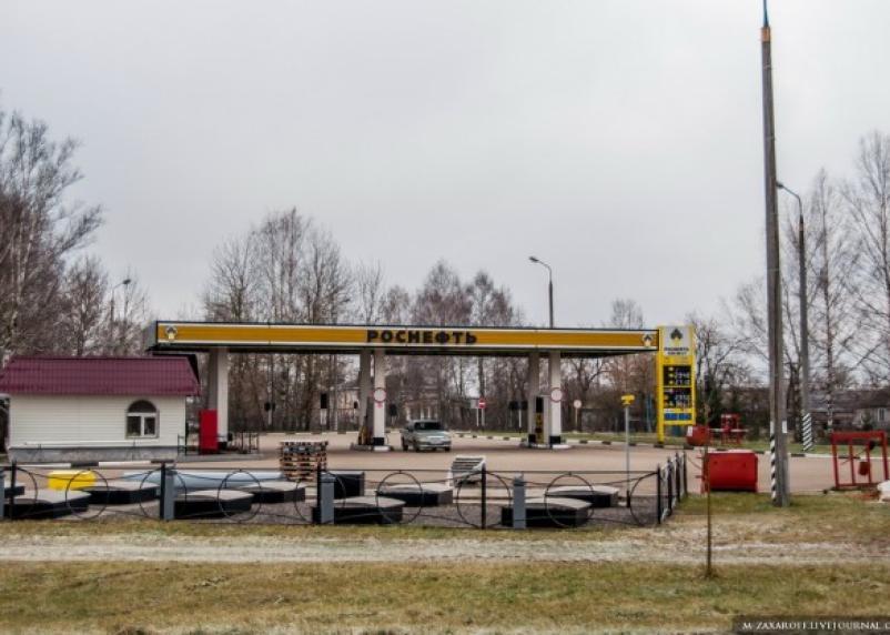 «Роснефть» в Смоленской области повысила цены на топливо