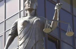 Смоленская судья, оштрафовавшая ИКЕА, – среди лучших судей 2016 года