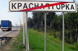 Дипломаты из Польши попались на незаконном пересечении границы под Смоленском