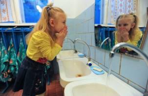 Завтра детский сад в Смоленске останется без воды