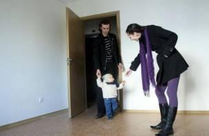 Правительство поддержит молодые смоленские семьи