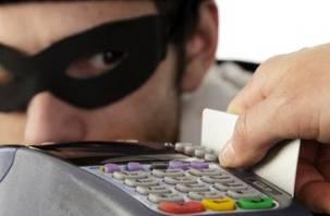 Смолянин забыл паспорт и банковскую карту в магазине и лишился денег