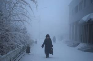 Смолян на выходных поглотит замерзающий туман