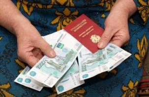 Сегодня смоленским пенсионерам начнут выплачивать по пять тысяч