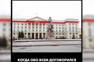 В Смоленске «Пятерочка» изуродовала бывшее здание Дома культуры глухих