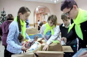 Московские школьники поздравили детей из приюта в Смоленской области