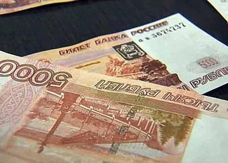 По Смоленску «ходят» фальшивые деньги
