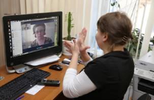 На Смоленщине появилась диспетчерская служба связи для глухих