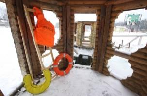 Смоленские спасатели готовы к крещенским купаниям. ФОТО