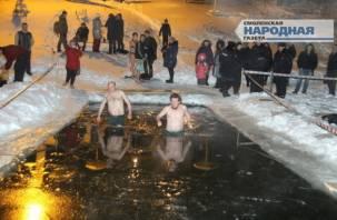 Стали известны места крещенских купаний в Смоленске