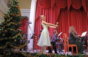 В Смоленске прошел праздничный концерт «В вихре сказочного вальса».ФОТО