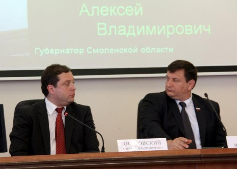 Игорь Ляхов оказался вне депутатской этики