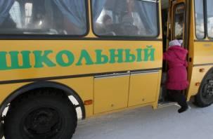 В Краснинском районе бывший ученик угнал школьный автобус