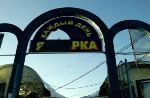 Директор вещевого рынка в Смоленске приковал себя к воротам