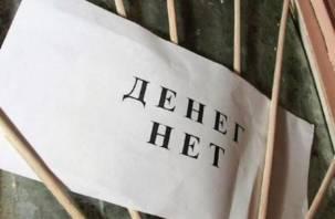 Директор фирмы в Вязьме задолжал работникам более 7 миллионов