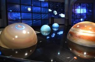 В смоленский планетарий – бесплатно