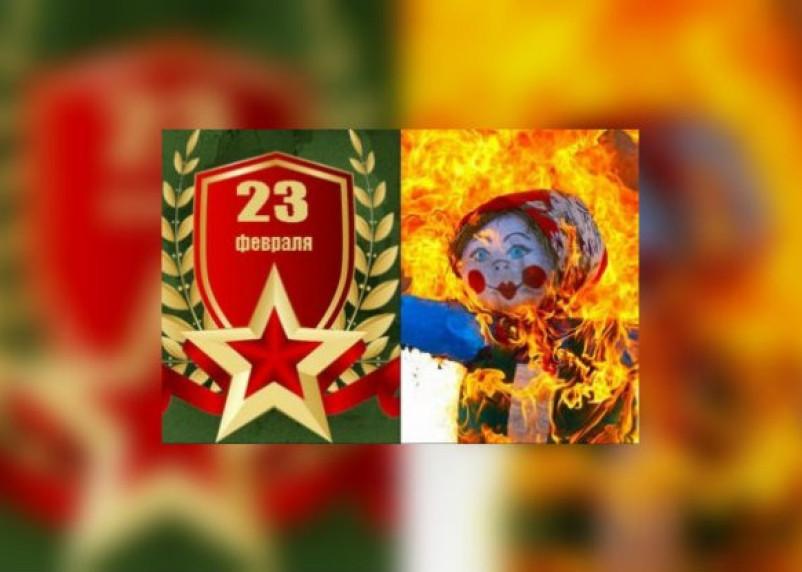 Смолян приглашают отметить 23 февраля и Масленицу в «Сортировке»