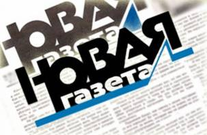 О проблемах смоленского онкодиспансера рассказали в «Новой газете»
