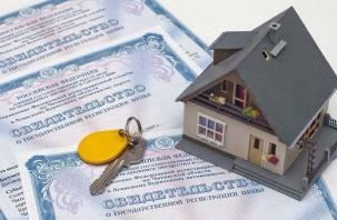 Смоляне могут зарегистрировать недвижимость по экстерриториальному принципу