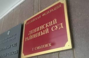 В Смоленске продолжается скандальный суд над пенсионеркой