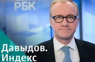 «Давыдов. Индекс» рассказал о нарушениях на смоленских выборах