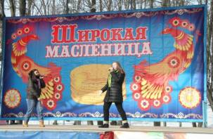 В Смоленске прошла Масленица. ФОТО