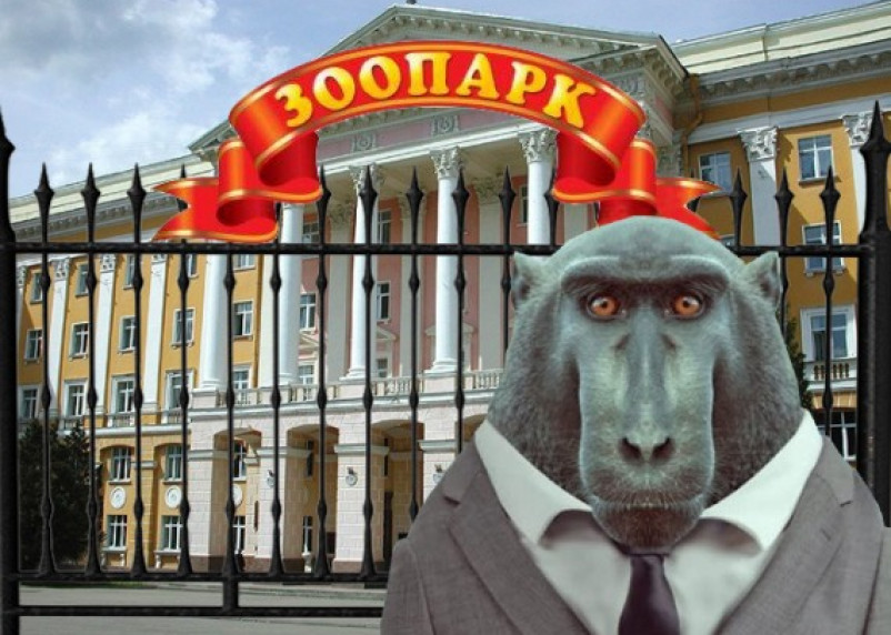 Смоленский зоопарк и теория Дарвина