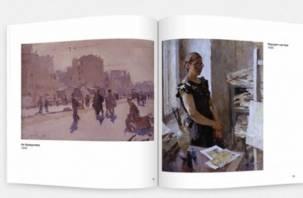 На Украине издали художественный альбом в честь 100-летия известной смолянки