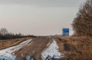 Между Смоленской областью и Беларусью появятся пограничные столбы