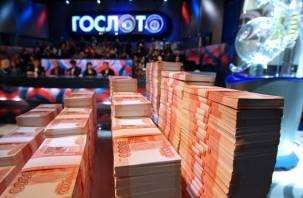 Смолянин стал миллионером, выиграв в лотерее