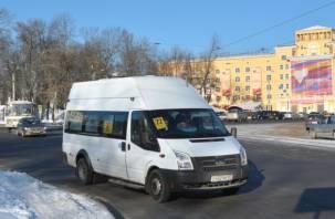 Без паники. Куда исчезли маршрутки №22 в Смоленске?